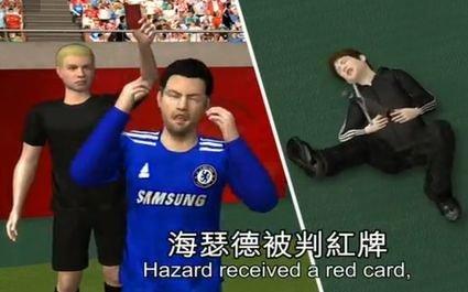 Hazard parodié dans un jeu vidéo