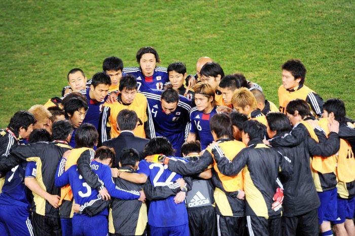 Le groupe Japonais