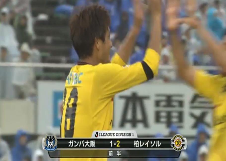 Superbe coup franc venu du Japon (vidéo)