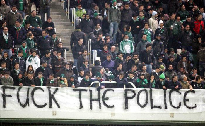 Supporters Panathinaïkos, en 2008