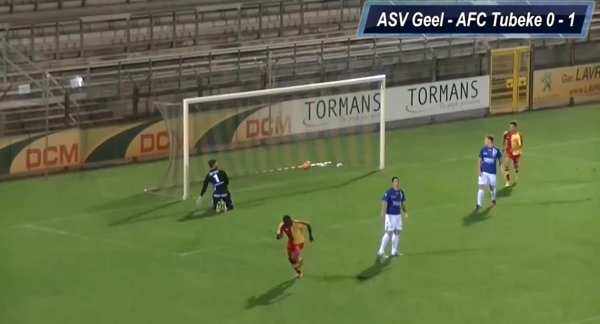 Amara Diané, celui qui a sauvé le PSG, inscrit un superbe but ! (vidéo)