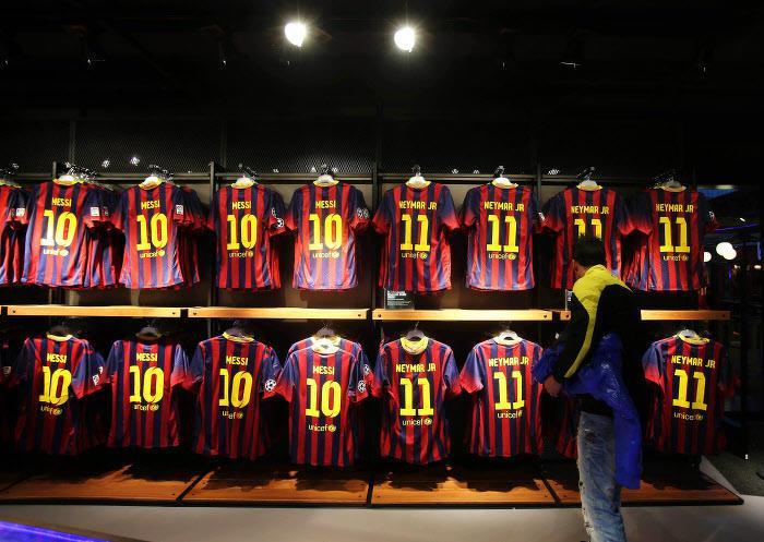 Boutique Barça