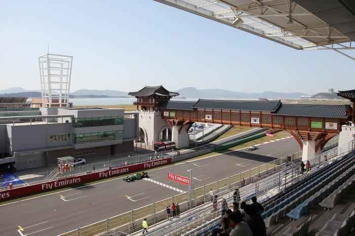 Grand Prix de Corée