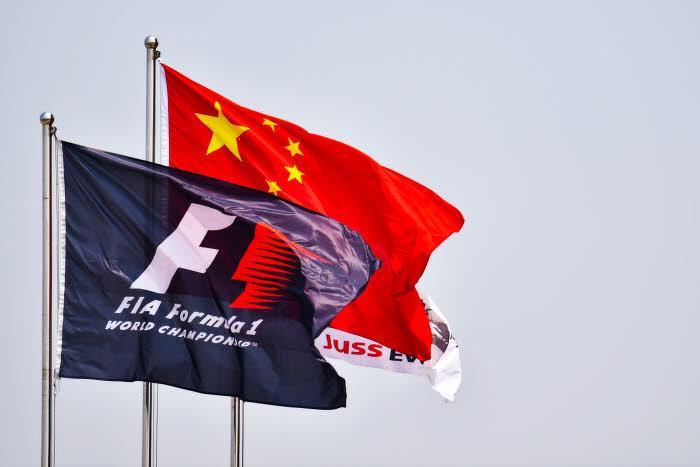 Grand Prix de Chine, Formule 1